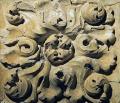 Elemento scultoreo della Fonte Gaia